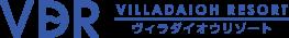 三重県志摩市でのお泊りはヴィラダイオウリゾートへ